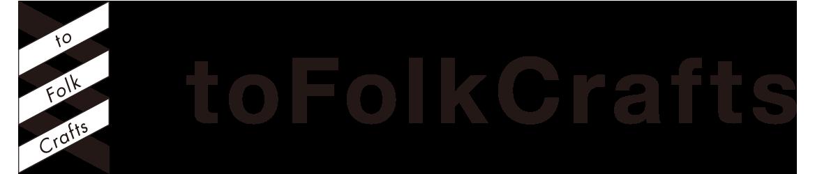 toFolkCrafts